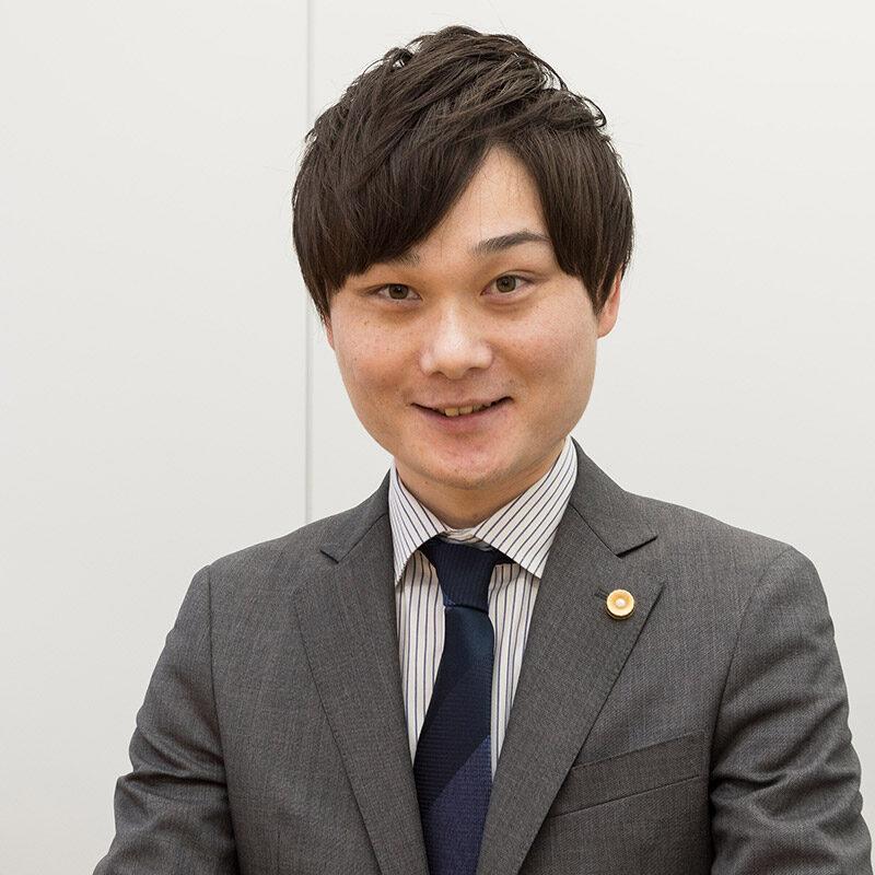 弁護士 西野智貴